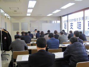 H30新入会員研修会 001